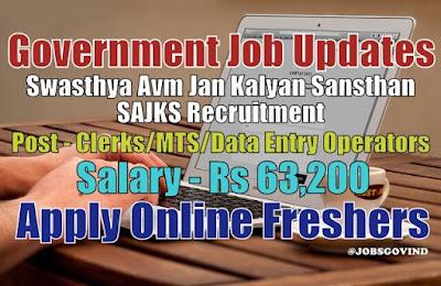 SAJKS Recruitment 2020