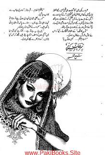 Surhaab Ke Par By Shama Tafseer
