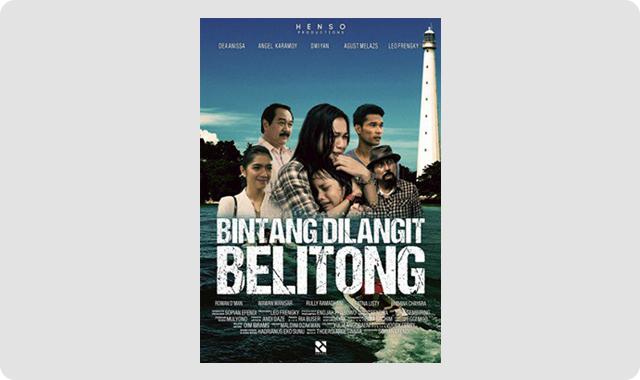 https://www.tujuweb.xyz/2019/06/download-film-bintang-di-langit-belitong-full-movie.html