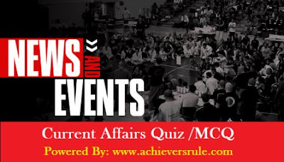 Current Affairs MCQ - 25th July 2017