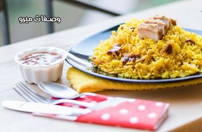 أرز الريزو الشهير