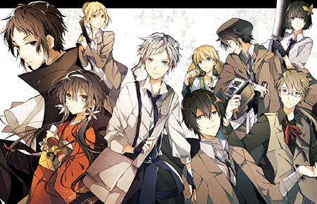 Download Bungou Stray Dogs Season 1 Episode 01-12 Batch Subtitle Indonesia | Download anime subtitle indonesia