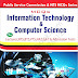 Lecturer Computer-Science Tests Preparation Material Books & PPSC Solved MCQs Past Papers