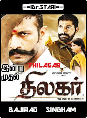 Thilagar 2015 Hindi Dual Audio 720p HDRip 1.1GB world4ufree.ws , South indian movie Thilagar 2015 hindi dubbed world4ufree.ws 720p hdrip webrip dvdrip 700mb brrip bluray free download or watch online at world4ufree.ws