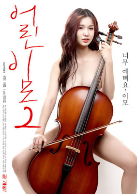 Poster 18+ Young Aunt 2 2019 UNRATED Korean HD