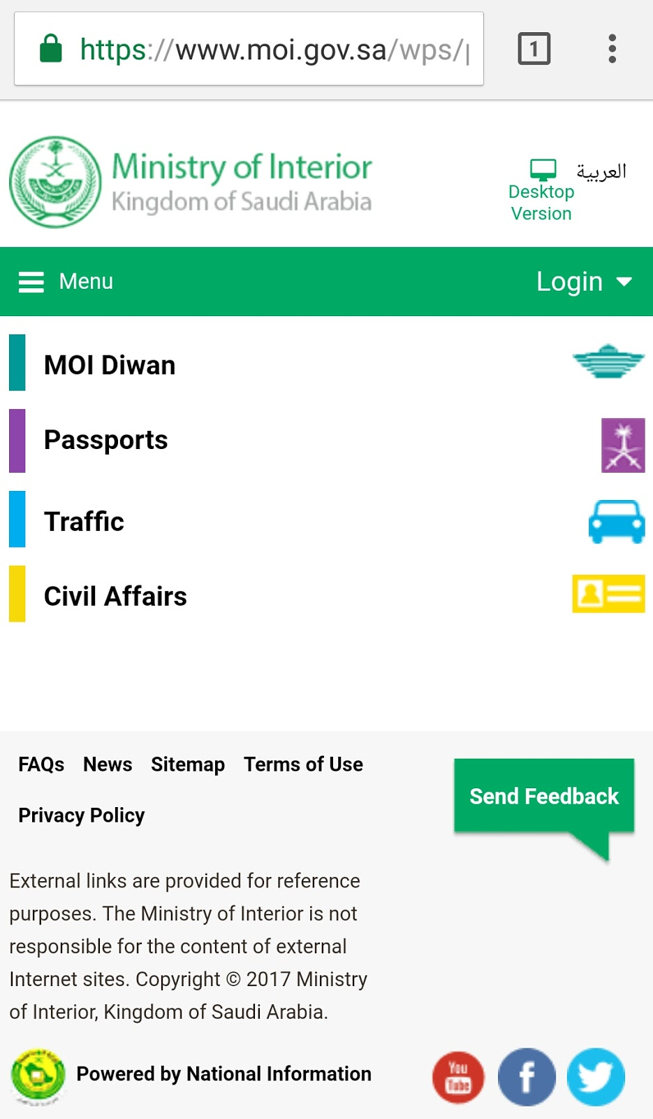 Mobile tips: Query Iqama Expiry mobail