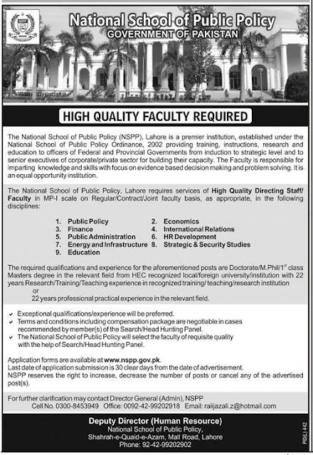 Govt Jobs in Pakistan National School of Public Policy Jobs 2016 Latest Jobs