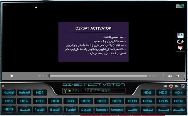 dzsat activator