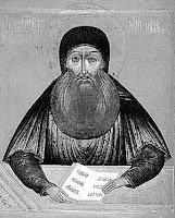 Максим Грек, икона
