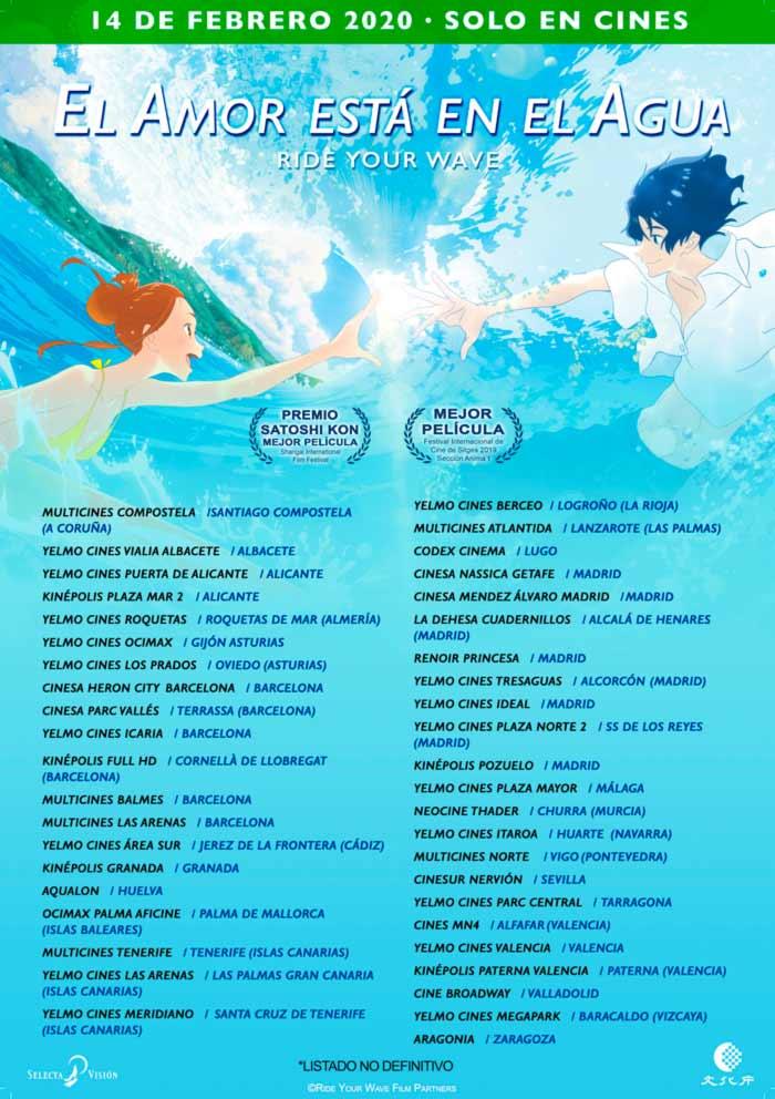 El amor está en el agua (Kimi to, Nami ni Noretara) - Selecta Visión - cines