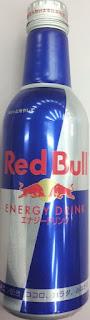 Red Bull エナジードリンク 翼を授ける