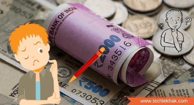 Foreign Inward Remittance Form Fill Kaise Kare