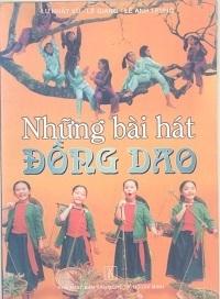 Những bài hát đồng dao - Lư Nhất Vũ, Lê Giang, Lê Anh Trung