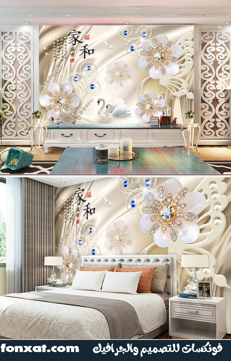 Download diamond and crystal wallpaper designs come together