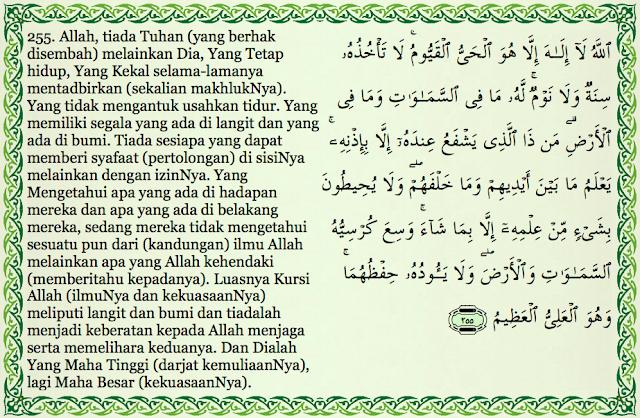 Bacalah Ayatul Kursi di setiap 4 situasi  kelebihan ayat kursi manfaat ayat kursi Ayat KURSI ini menjadi BENTENG
