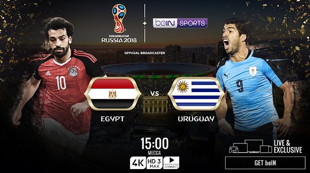 اهداف مباراة مصر وأوروجواي اليوم Egypt vs Uruguay في مونديال 2018 في روسيا