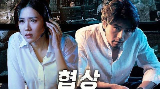 10 Daftar Film Korea Terbaru Tayang Desember 2020