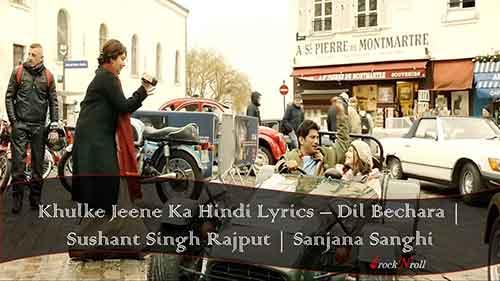 Khulke-Jeene-Ka-Hindi-Lyrics-Dil-Bechara