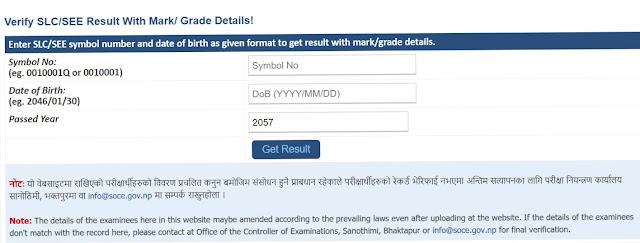 Verify SLC/SEE Result with Marksheet/Grade Sheet Details?