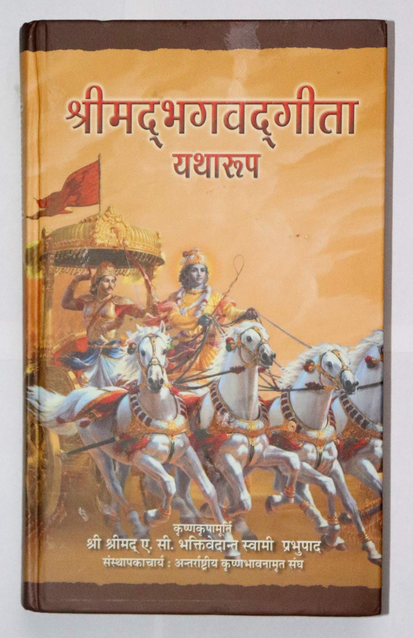 Bhagavad Gita as it is PDF free download
