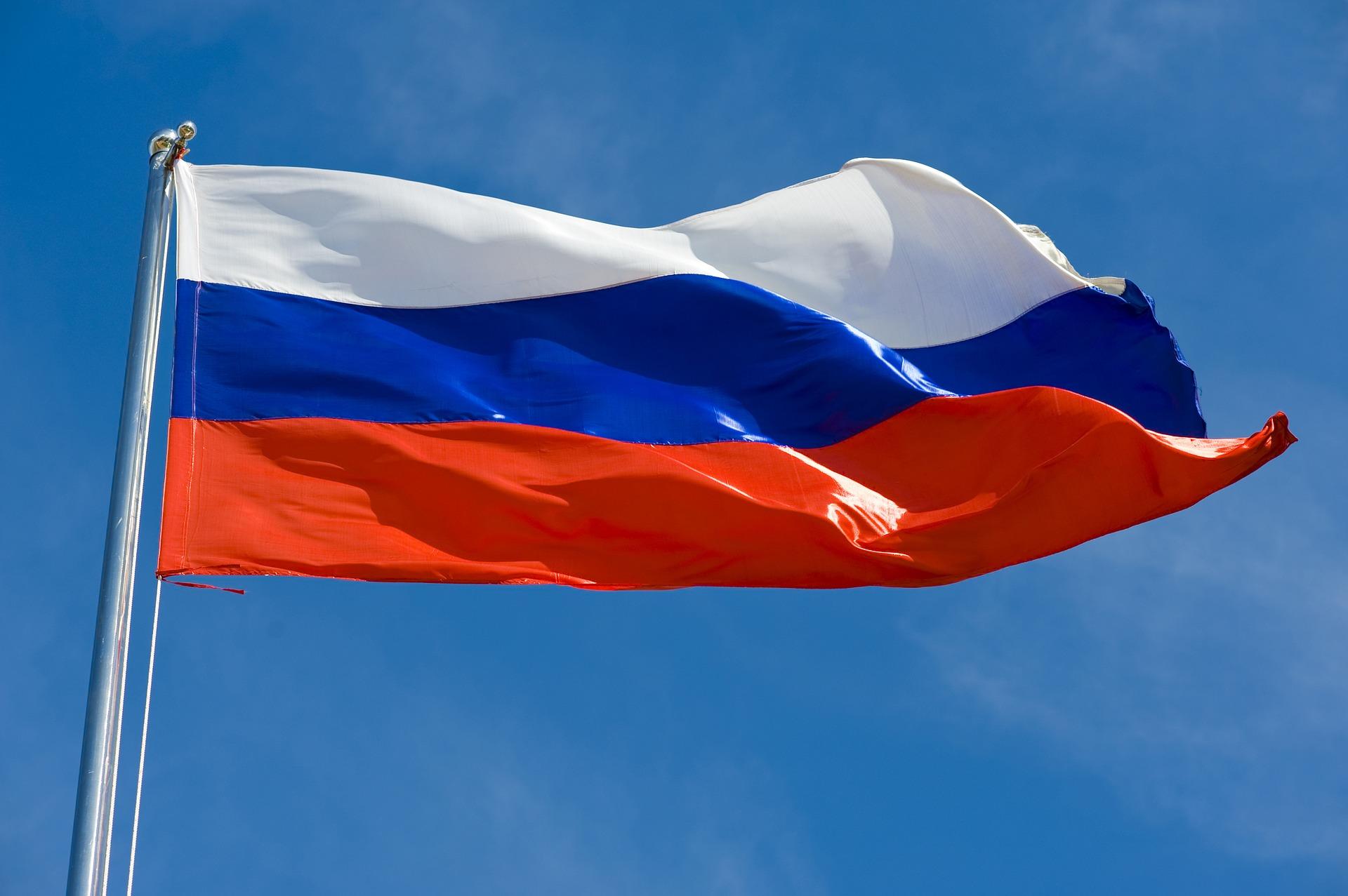 ارتفاع قياسي في احتياطي روسيا من الذهب