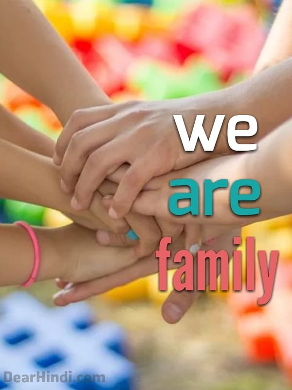 family-group-images-for-whatsapp