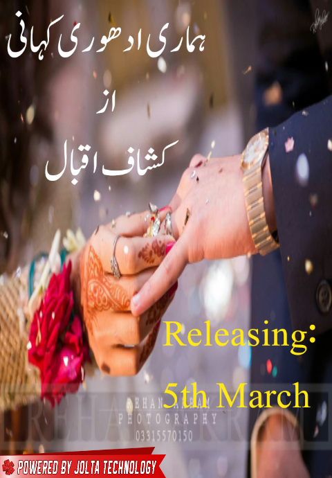 Darindoon ki basti by maqbool jahangir pdf download free books.