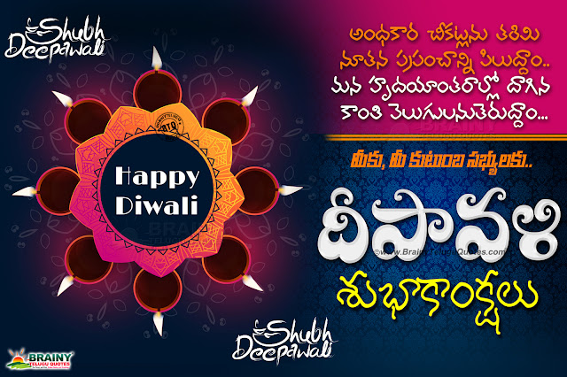 diwali vector elements free download, happy deepavli vector banner designs free download, best telugu deepavali banner designs