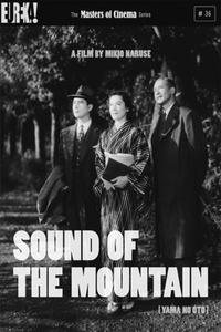 Watch Sound of the Mountain Online Free in HD