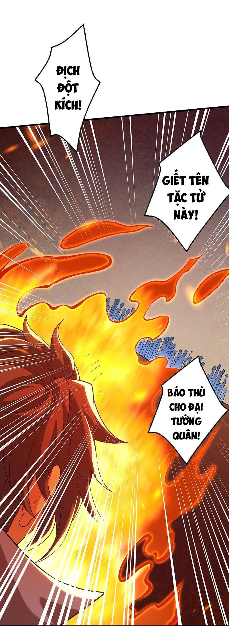 Nghịch Thiên Tà Thần Chương 395 - Vcomic.net