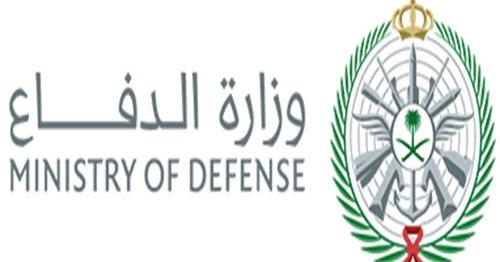 تقديم وزارة الدفاع للنساء