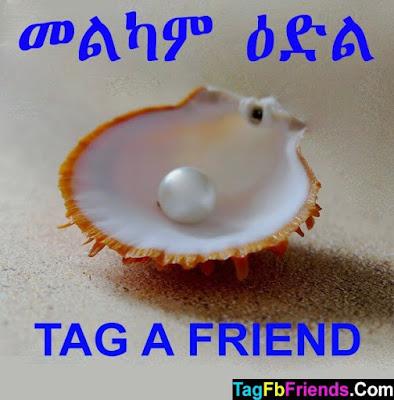 Good luck in Amharic language