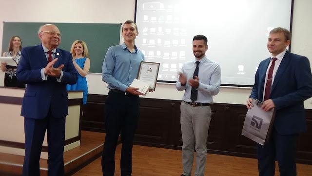 Студент ХНЕУ ім. С. Кузнеця отримав престижну роботу за кращі результати онлайн-практики у ПриватБанку