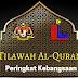 Keputusan Penuh Tilawah Al-Quran Peringkat Kebangsaan 1441H/ 2020M