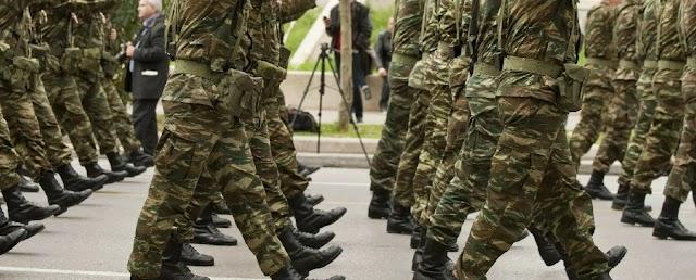 Μοριακό τεστ στους στρατεύσιμους από τη νέα ΕΣΣΟ