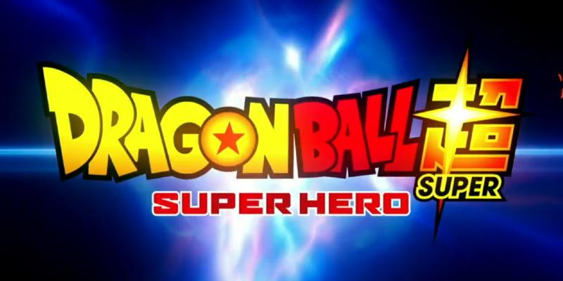 Dragon Ball Super – Super Hero: revelado el primer tráiler oficial y detalles