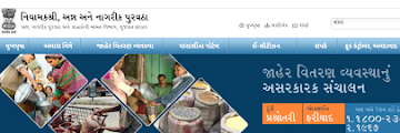 New Ration cards Time Line Declared : fcsca.gujarat.gov.in Check Your Detail