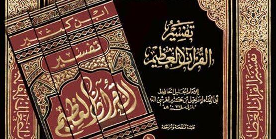Biografi Singkat Ibnu Katsir, Ahli Tafsir, Ilmu Hadits dan Sejarah