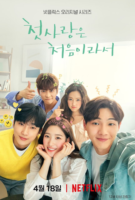 Drama Korea My First First Love Subtitle Indonesia