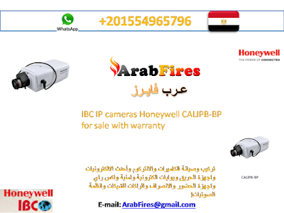 IBC IP cameras Honeywell CALIPB-BP for sale with warranty