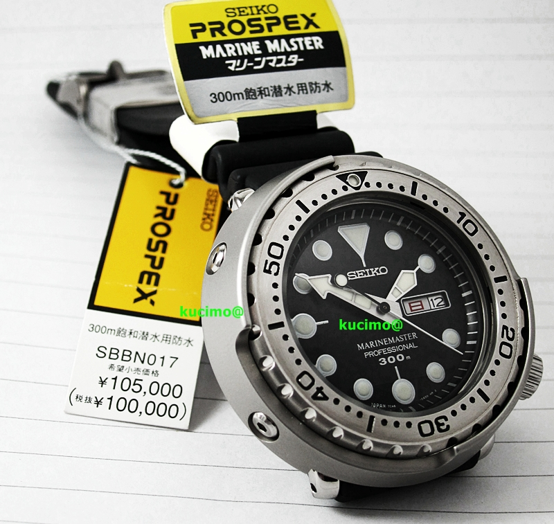 online store 1aae7 273c3 K-Watch: [SOLD] SEIKO Tuna Marinemaster SBBN017 (BNIB)