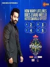 Evaru Meelo Koteeswarulu (2021) HDRip Telugu Season 1 Episode 01 [22nd August 2021]