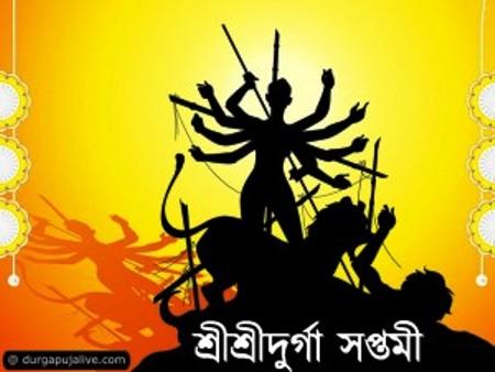 Maha-Saptami-Durga-Puja-Wallpapers-300x225-2017