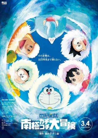 Doraemon the Movie 2017: Nobita's Great Adventure in the Antarctic Kachi Kochi (2017)