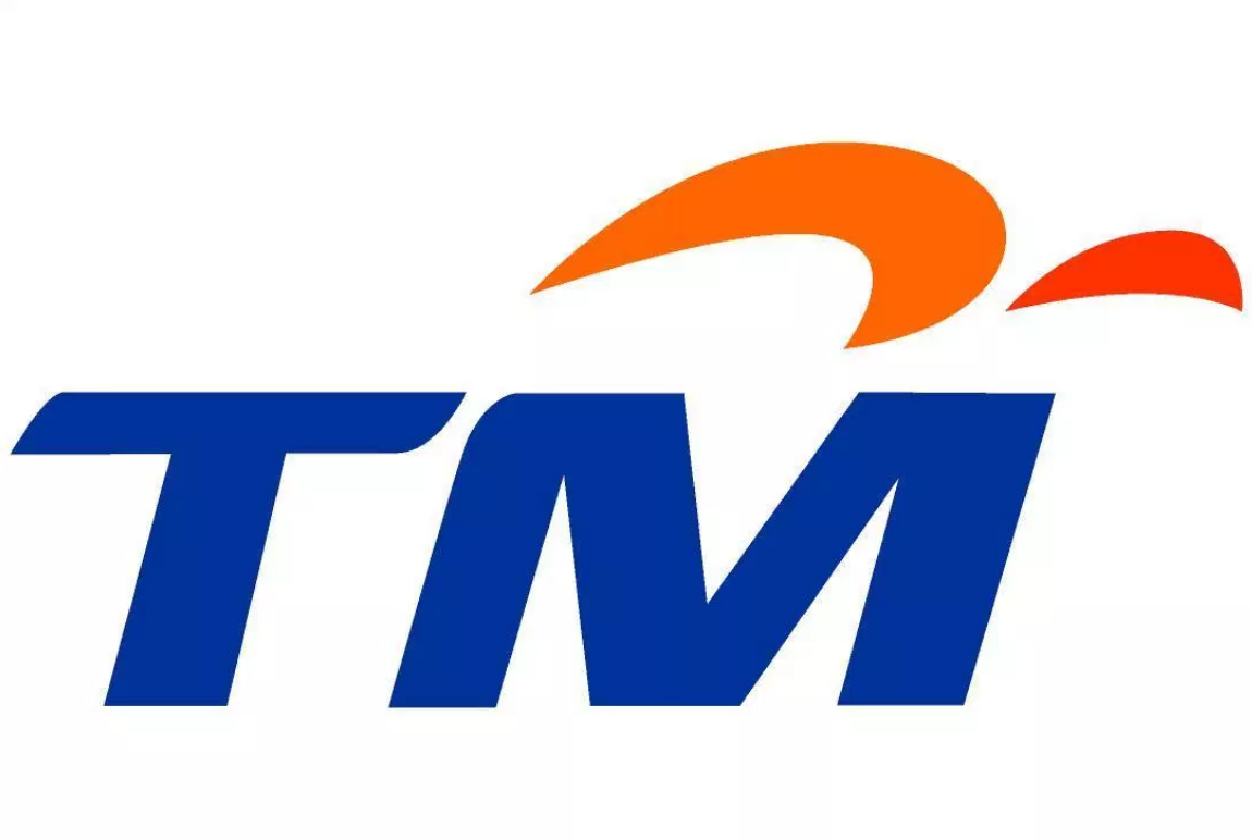 TRADE OF THE WEEK #13 - TELEKOM MALAYSIA BHD