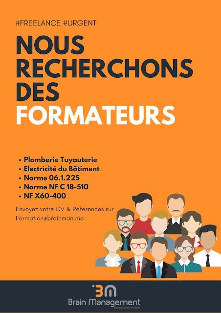فرص توظيف جديدة في عدة شركات بالمغرب للباحثين عن عمل قار بالقطاع الخاص 0
