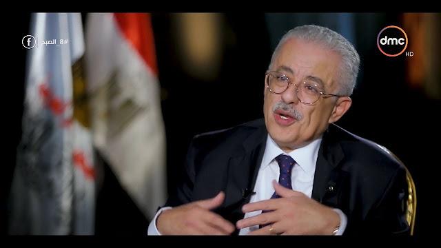 عفوا دكتور طارق شوقي وزير التعليم