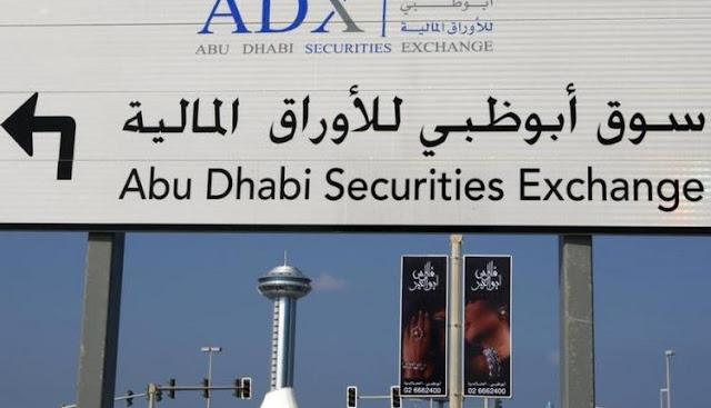 سوق أبوظبي للأوراق المالية يصدر ورقة مقترحات حول العملات المشفرة وبلوكتشين