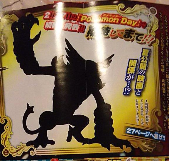 Silhueta Novo Pokémon Mítico CoroCoro