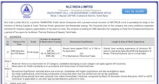 NLC Recruitment - 65 SME Operator - Last Date: 14th June 2021